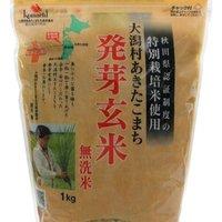 発芽玄米のおすすめ人気ランキング8選