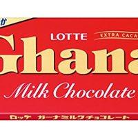【健康や美肌にも!】板チョコのおすすめ人気ランキング20選