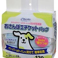 犬用エチケット袋のおすすめ人気ランキング7選【臭いを閉じ込める!】