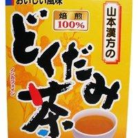 どくだみ茶のおすすめ人気ランキング10選【便秘やむくみにも!】