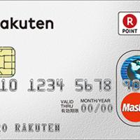キャッシング機能付きクレジットカードのおすすめ人気ランキング10選【審査・特典で選ぶ!】