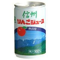 【美味しい!】りんごジュースのおすすめ人気ランキング10選
