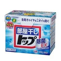 【洗濯ハカセ直伝!】部屋干しにおすすめの洗剤人気ランキング8選