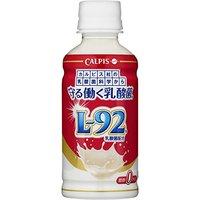 【徹底比較!】乳酸菌飲料のおすすめ人気ランキング10選