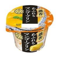 マンゴープリンのおすすめ人気ランキング10選【美味しいのはどれ?】
