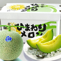 果物のふるさと納税特産品おすすめ人気ランキング20選【2018年最新版】