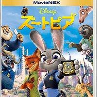 子供におすすめの映画人気ランキング50選【親子で楽しめる!】