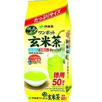 玄米茶のおすすめ人気ランキング10選【美味しいのはどれ?】