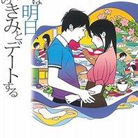 おすすめの恋愛小説50選