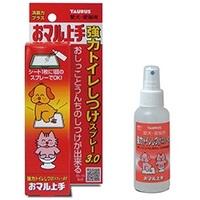 犬用トイレしつけスプレーのおすすめ人気ランキング10選【消臭効果も!】