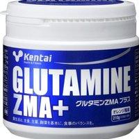 グルタミンサプリのおすすめ人気ランキング7選【疲労回復・風邪予防にも!】