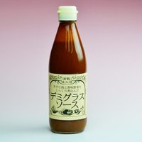 デミグラスソースのおすすめ人気ランキング10選【美味しい!】