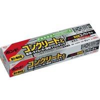 【強度抜群!】コンクリート接着剤のおすすめ人気ランキング7選