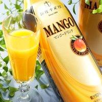 マンゴージュースのおすすめ人気ランキング10選【甘くておいしい!】