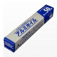 アルミホイルのおすすめ人気ランキング10選【落とし蓋やホイル焼きに】