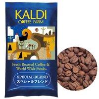 【本当においしい!】市販のコーヒー豆&粉のおすすめ人気ランキング20選