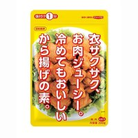 からあげ粉のおすすめ人気ランキング15選【手軽でおいしい!】
