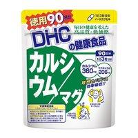 マグネシウムサプリのおすすめ人気ランキング7選【健康増進に効果的!】