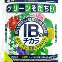 花用肥料のおすすめ人気ランキング10選【鉢植え・庭植えに!】