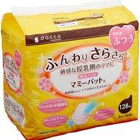 母乳パッドのおすすめ人気ランキング10選【布製・使い捨てタイプも!】