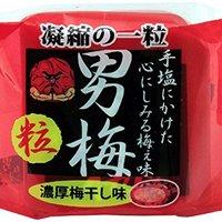 梅のお菓子のおすすめ人気ランキング10選【コンビニで手軽に買えるものも】