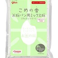 米粉のおすすめ人気ランキング10選【お菓子・パン作りに!】