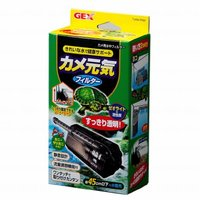 【強力!】亀用フィルターのおすすめ人気ランキング5選