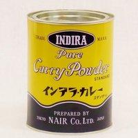 カレー粉のおすすめ人気ランキング8選【添加物不使用タイプも!】