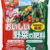 野菜用肥料のおすすめ人気ランキング10選【家庭菜園に!】