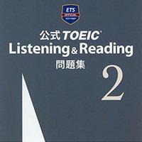 TOEIC900点台取得におすすめの参考書人気ランキング7選【2017年最新版】