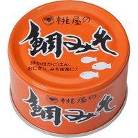 鯛味噌のおすすめ人気ランキング7選【鳴門鯛・桜鯛を使ったものも!】