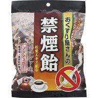 禁煙におすすめの飴の人気ランキング10選【松脂入り・刺激系タイプも!】