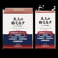 大人向け粉ミルクのおすすめ人気ランキング5選【手軽な栄養補給に!】