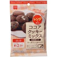 クッキーミックスのおすすめ人気ランキング10選【アレンジレシピも】
