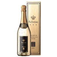 クリスマスに飲みたいお酒のおすすめ人気ランキング15選【ワイン・シャンパン・日本酒も!】