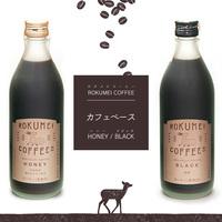 カフェラテベースのおすすめ人気ランキング10選【無糖タイプも!】