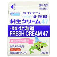 生クリームのおすすめ人気ランキング10選【お菓子作りに!】
