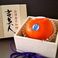 通販でおすすめの柿人気ランキング10選【富有柿・次郎柿・太秋柿も!】
