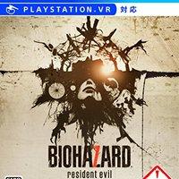 PS4でおすすめのアドベンチャーゲーム人気ランキング35選【バイオハザード・龍が如くも!】