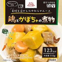 レトルト介護食のおすすめ人気ランキング6選【簡単でおいしい!】