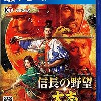 PS4でおすすめのシミュレーションゲーム人気ランキング25選【信長の野望・三国志も!】