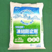 凍結防止剤のおすすめ人気ランキンング10選【事故・怪我の防止に!】