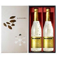 プレゼントにおすすめの日本酒人気ランキング10選【希少銘柄・飲み比べセットも!】
