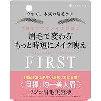 眉毛美容液のおすすめ人気ランキング10選【生やしてキレイに整える!】