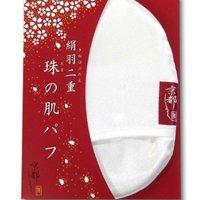 洗顔クロスのおすすめ人気ランキング10選【毛穴の黒ずみもスッキリ!】