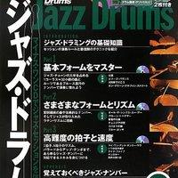 ドラム教本のおすすめ人気ランキング10選【初心者にも!】