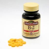 【管理栄養士が教える】ビタミンB群サプリのおすすめ人気ランキング10選【2018年最新版】