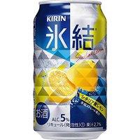 缶チューハイのおすすめ人気ランキング10選【氷結・ストロングゼロも!】