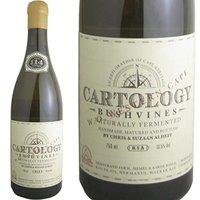 南アフリカワインのおすすめ人気ランキング7選【安いのに美味しい!】