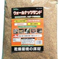 爬虫類用砂のおすすめ人気ランキング10選【トカゲ・亀・両生類の床材に!】